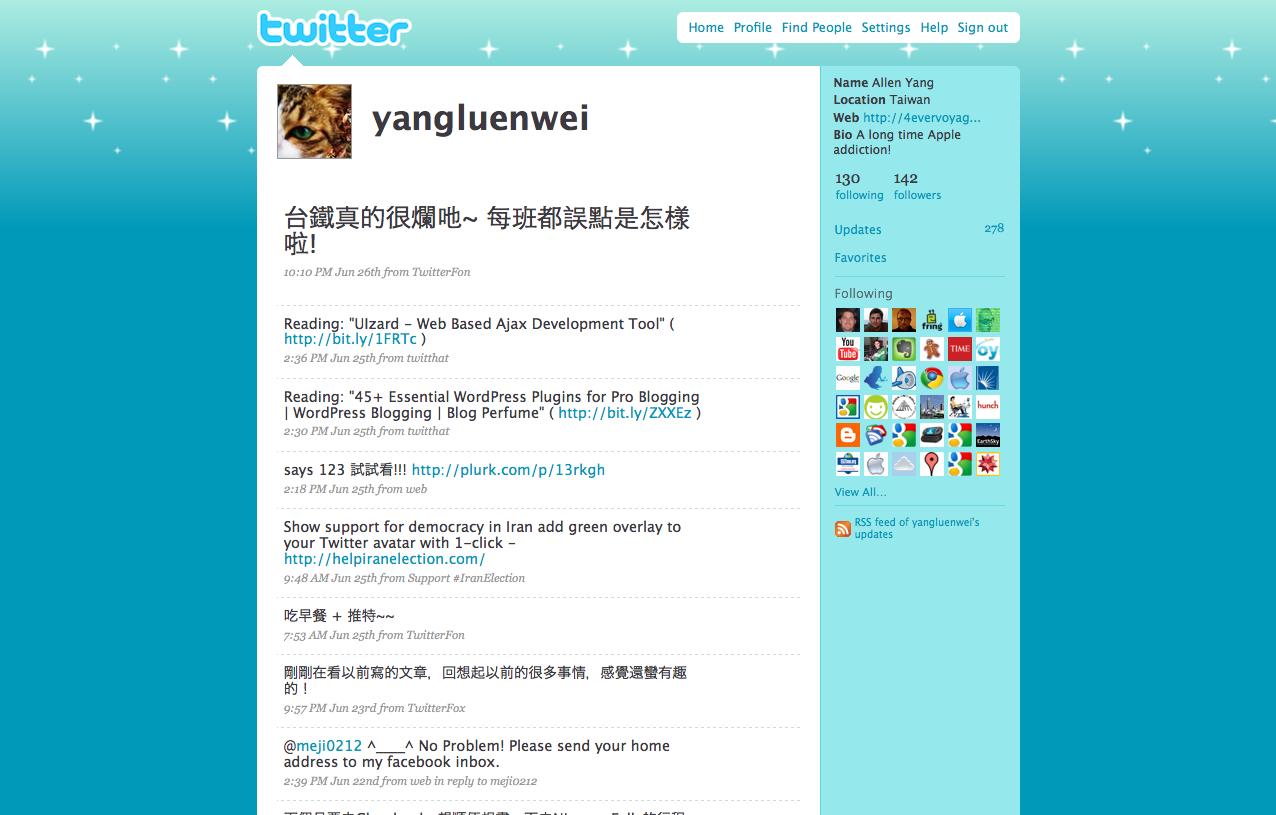 """進入twitter的首頁,使用者可以在""""What are you doing?""""下方的textbox中輸入一些...隨便你想寫啥都可以滴!^^ 不過有字數的限制(Characters available: 140)。"""