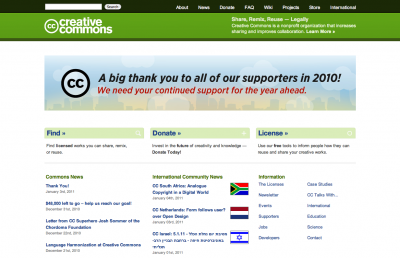 Creative Commons Web Page