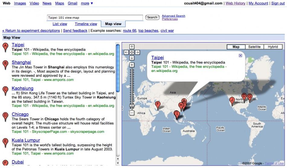 google experimental search