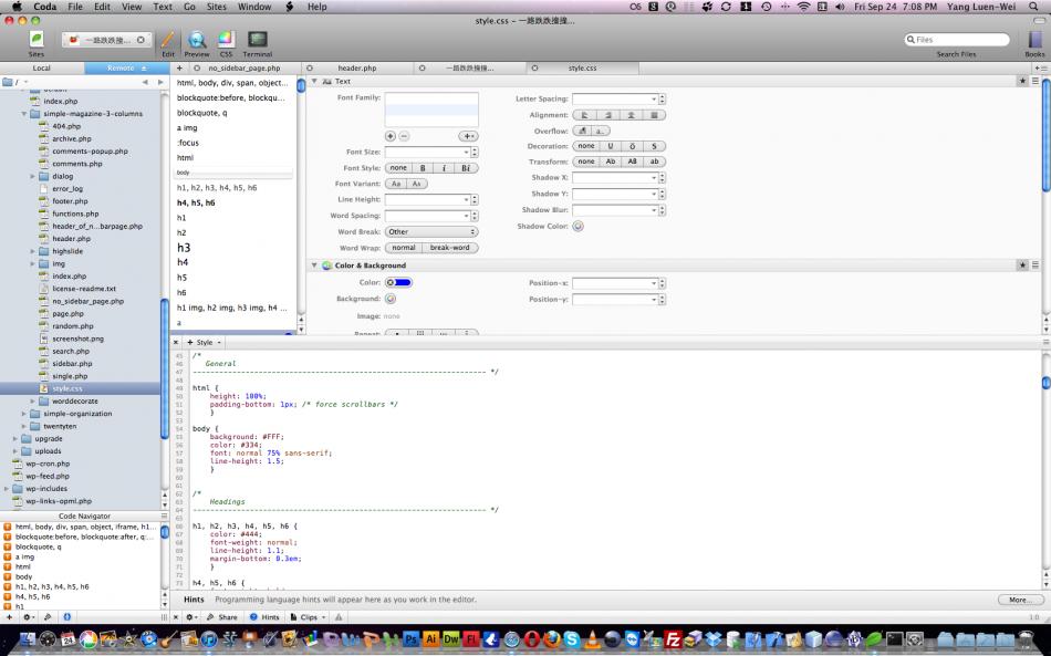 Coda 提供兩種編輯 CSS 的介面:友善的圖形調整介面或是文字編輯介面!