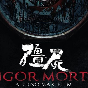 Movie Review: Rigor Mortis