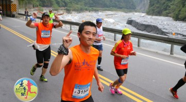2014 太魯閣峽谷馬拉松:馬拉松(半馬)初體驗!