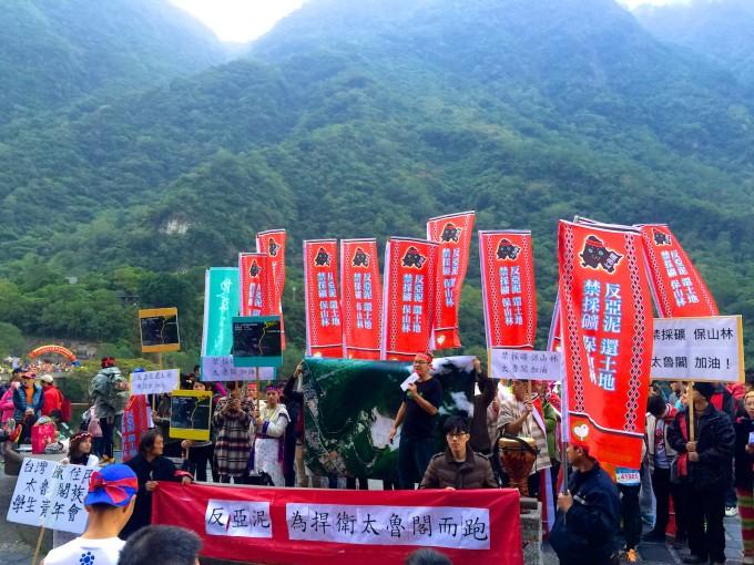 2014太魯閣峽谷馬拉松因為冠上了亞泥/遠東的名號,所以引起環保人士的抗議!反亞泥,為捍衛太魯閣而跑!