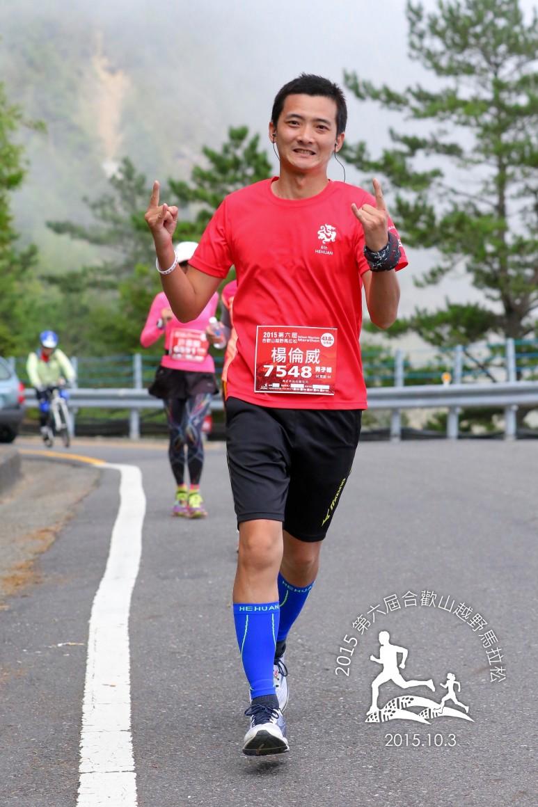 合歡山越野馬拉松去程約21.5公里,爬升高度超過1,500公尺,跑起來真的很過癮啊!