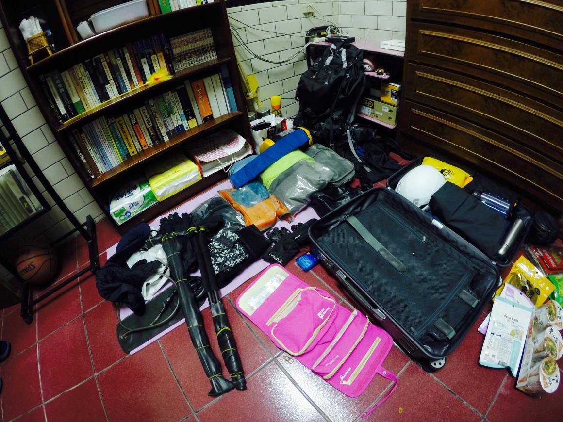 出發前一天,整理行李!