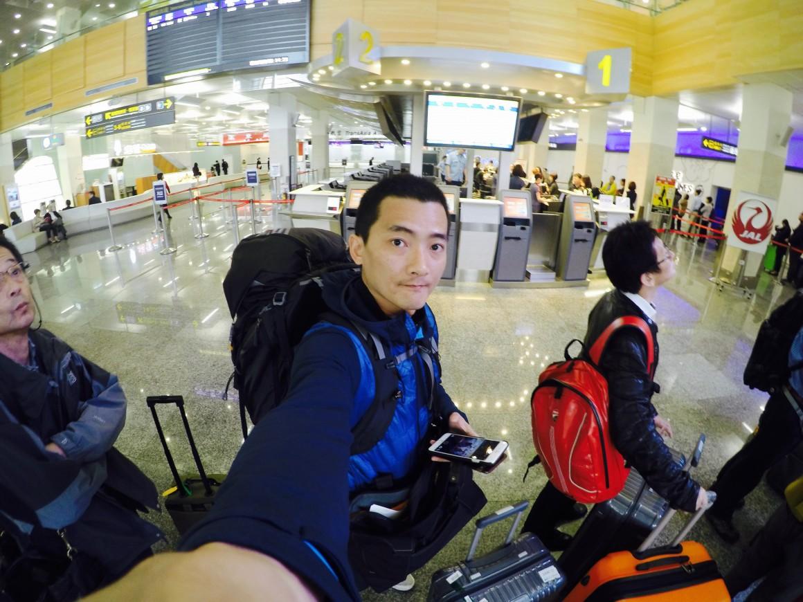 松山機場 Check In